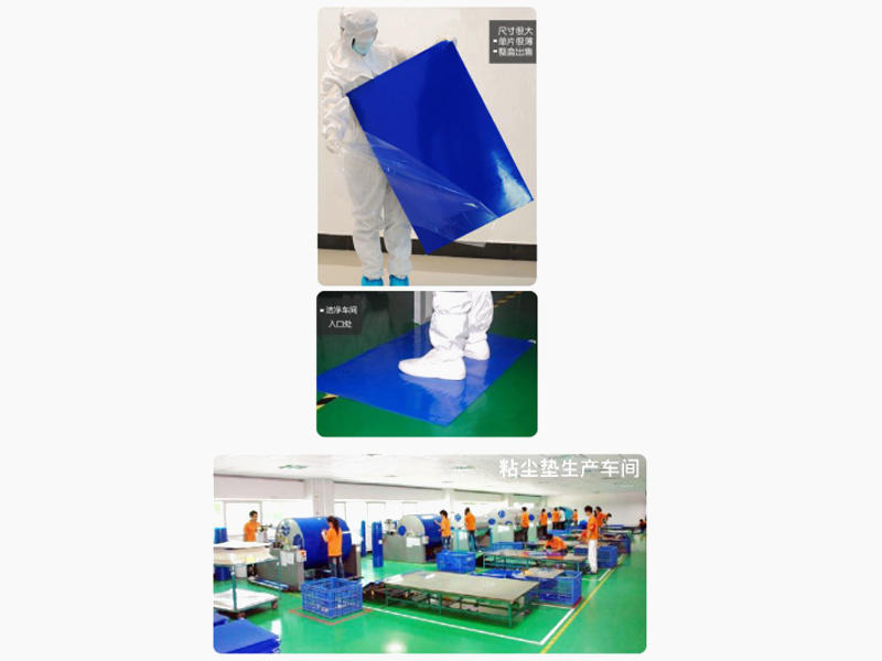 To Use Sticky Mats and Rollers for Anti-static of Electrical Equipments