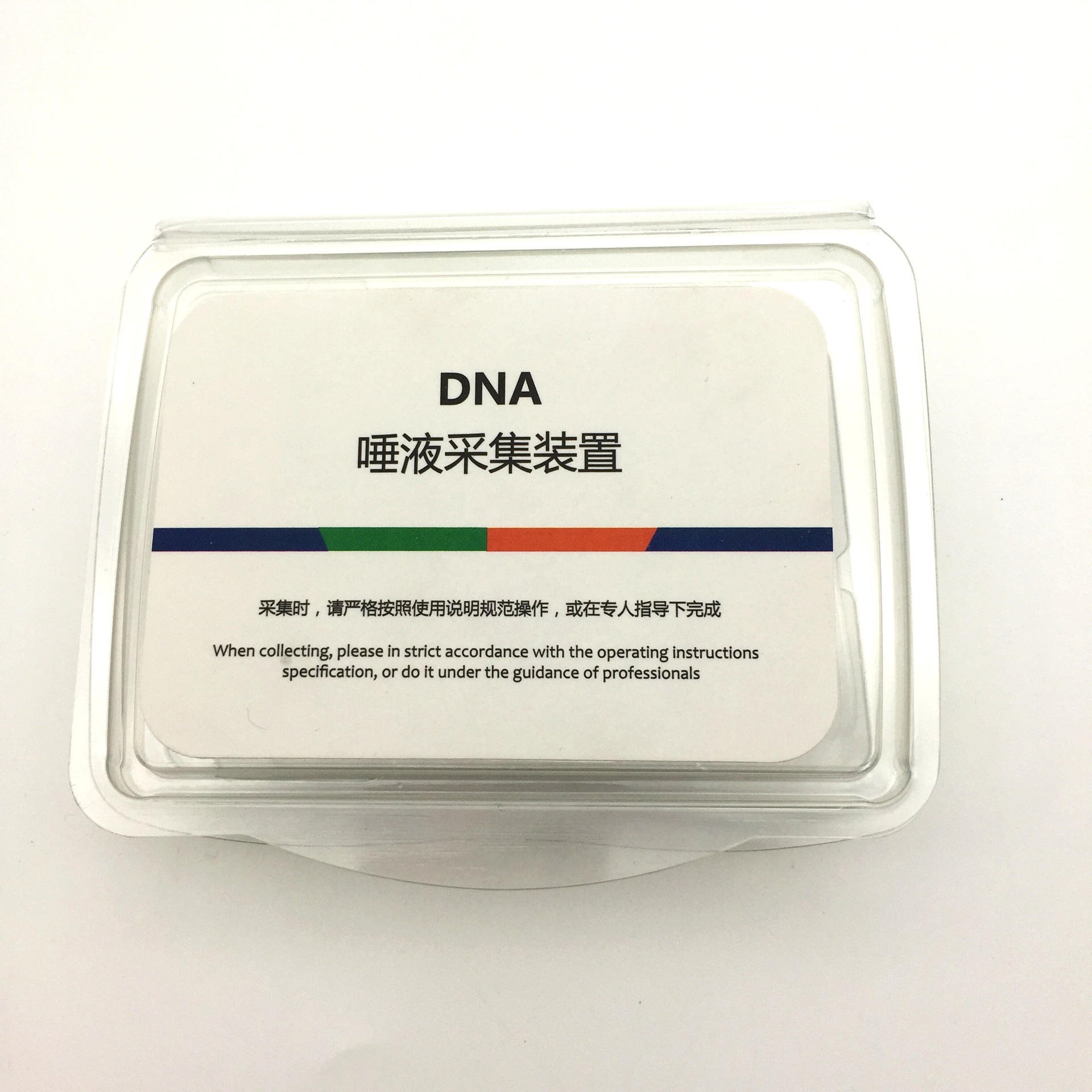 Sterilized Saliva Gene Detection Collector Painless Collector Paternity DNA Test Kit